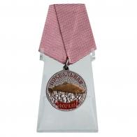 Медаль рыбакам Форель на подставке