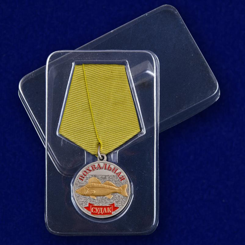 """Медаль рыбакам """"Судак"""" с доставкой"""