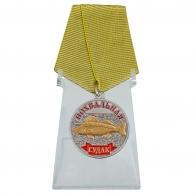 Медаль рыбакам Судак на подставке
