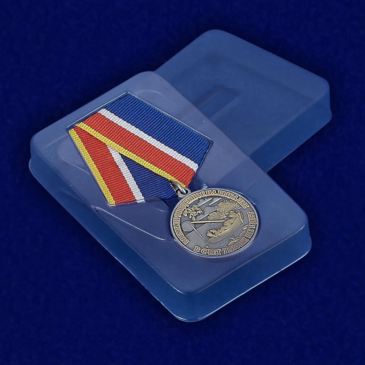 Медаль Рыбаку - вид в футляре