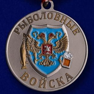 """Похвальная медаль рыбаку """"Чавыча"""""""