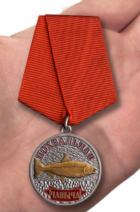 """Медаль рыбаку """"Чавыча"""" по выгодной цене"""