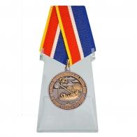 Медаль Рыбаку на подставке