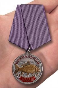 """Медаль рыбаку """"Сазан"""" высокого качества"""