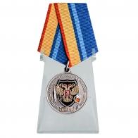 Медаль рыболова (Ветеран) на подставке