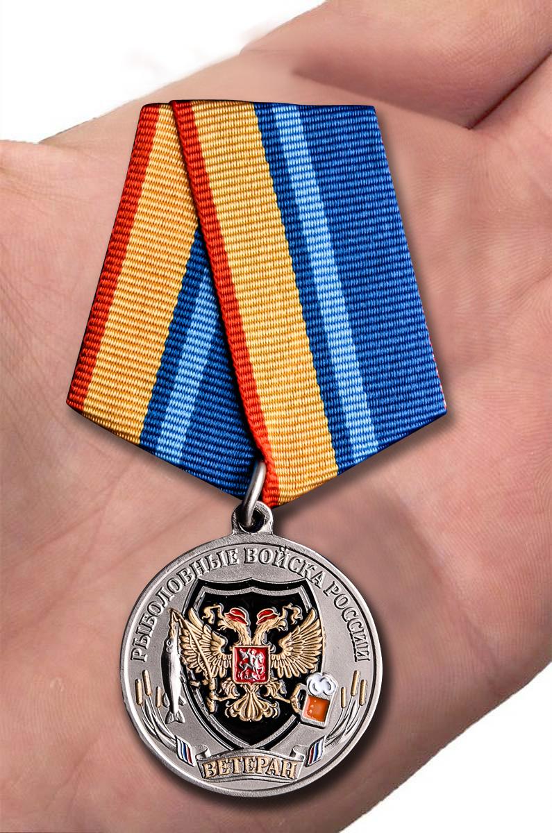 Медаль Рыболовных войск (Ветеран) - вид на ладони