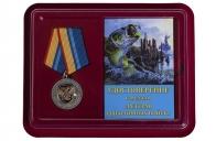 Медаль Рыболовных войск (Ветеран)
