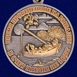 Медаль рыболову купить в Военпро