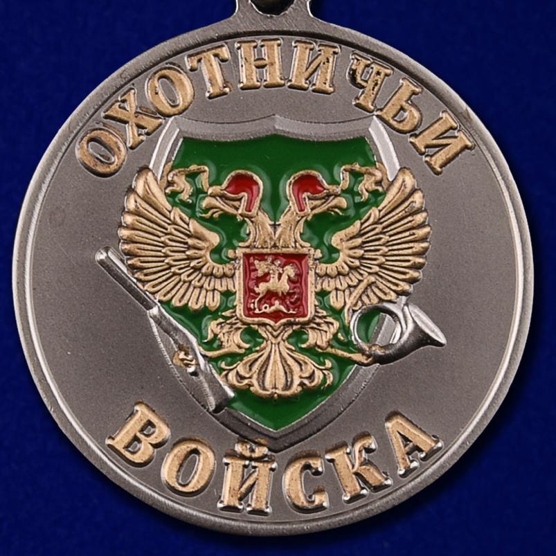"""Медаль """"Рысь"""" Меткий выстрел"""