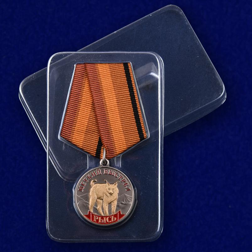 """Медаль """"Рысь"""" с доставкой"""