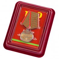 """Медаль РЖД """"Ветеран"""" в солидном футляре"""