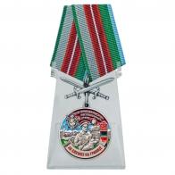"""Медаль с мечами """"За службу в Пржевальском пограничном отряде"""" на подставке"""