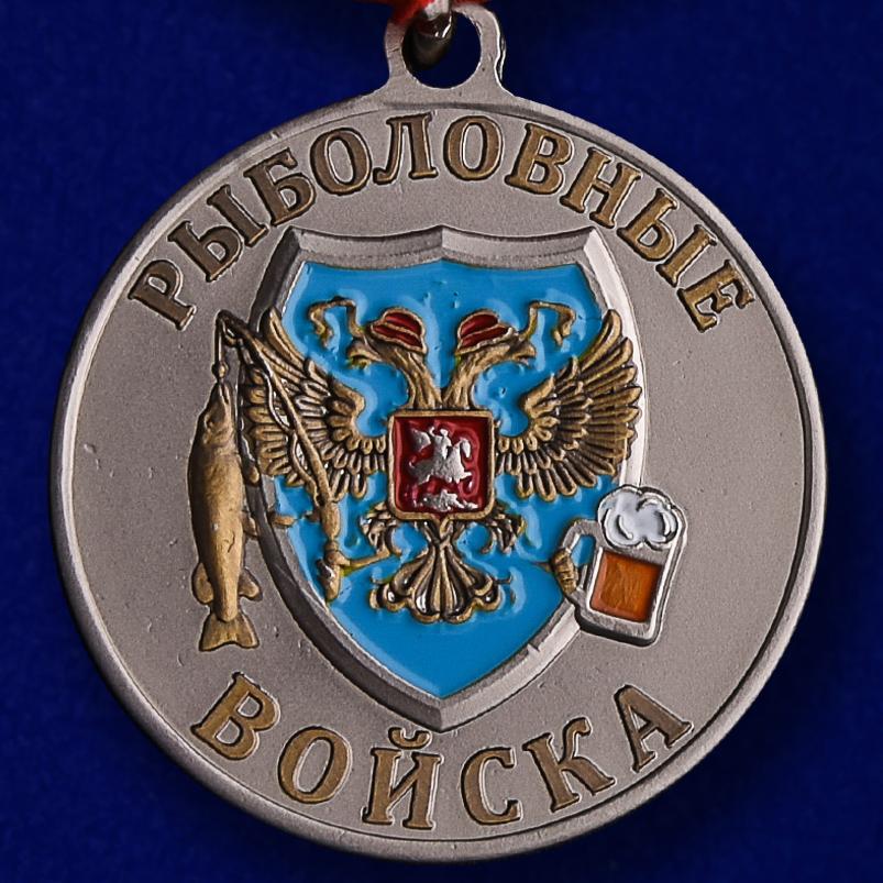 """Медаль с рыбой """"Чавыча"""""""
