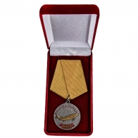 """Медаль с рыбой """"Осетр"""""""
