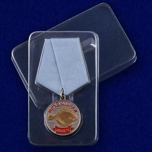 Медаль с рыбой Палтус с доставкой