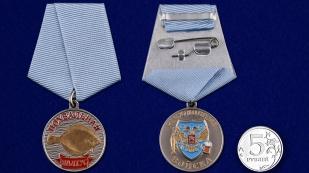 Медаль с рыбой Палтус от военторга Военпро