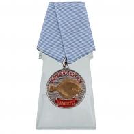 Медаль с рыбой Палтус на подставке
