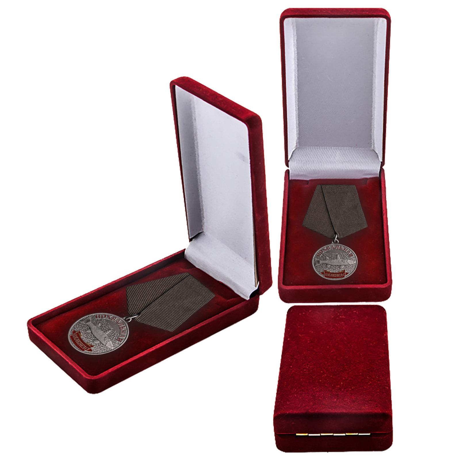Медаль с рыбой Пеленгас