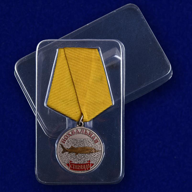 """Медаль с рыбой """"Стерлядь"""" с доставкой"""