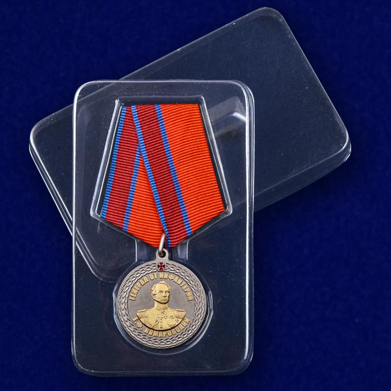 Медаль с символикой Росгвардии Генерал от инфантерии Е.Ф. Комаровский - в пластиковом футляре