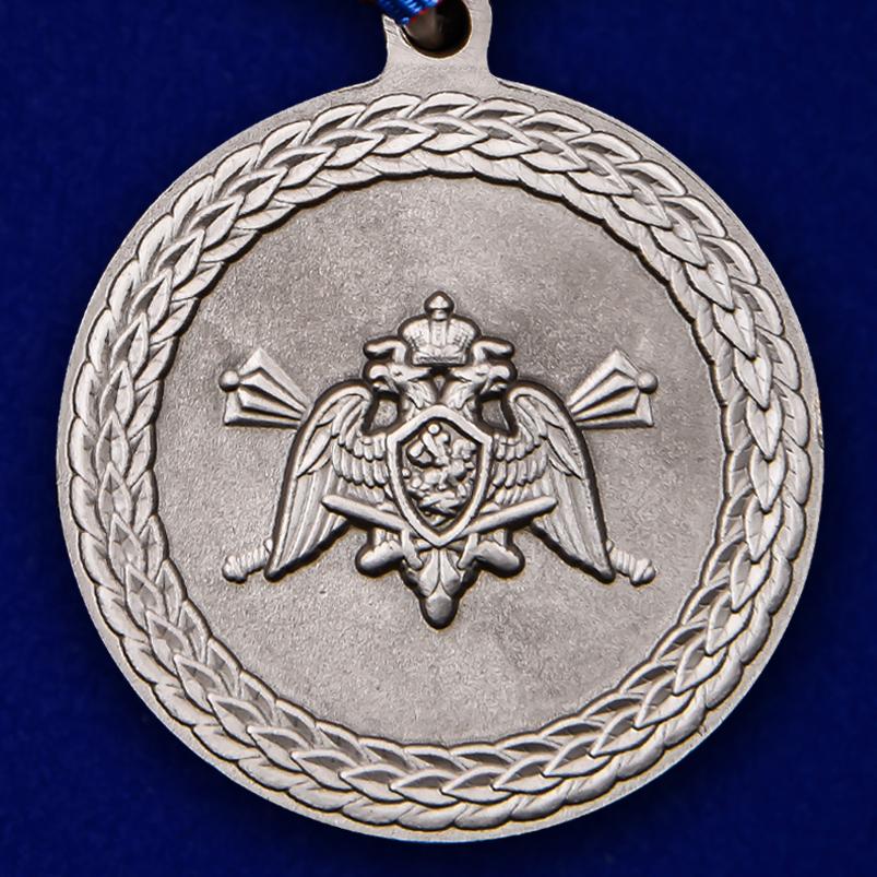 Медаль с символикой Росгвардии Генерал от инфантерии Е.Ф. Комаровский