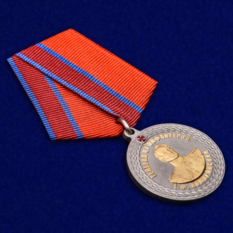 Медаль с символикой Росгвардии Генерал от инфантерии Е.Ф. Комаровский - общий вид