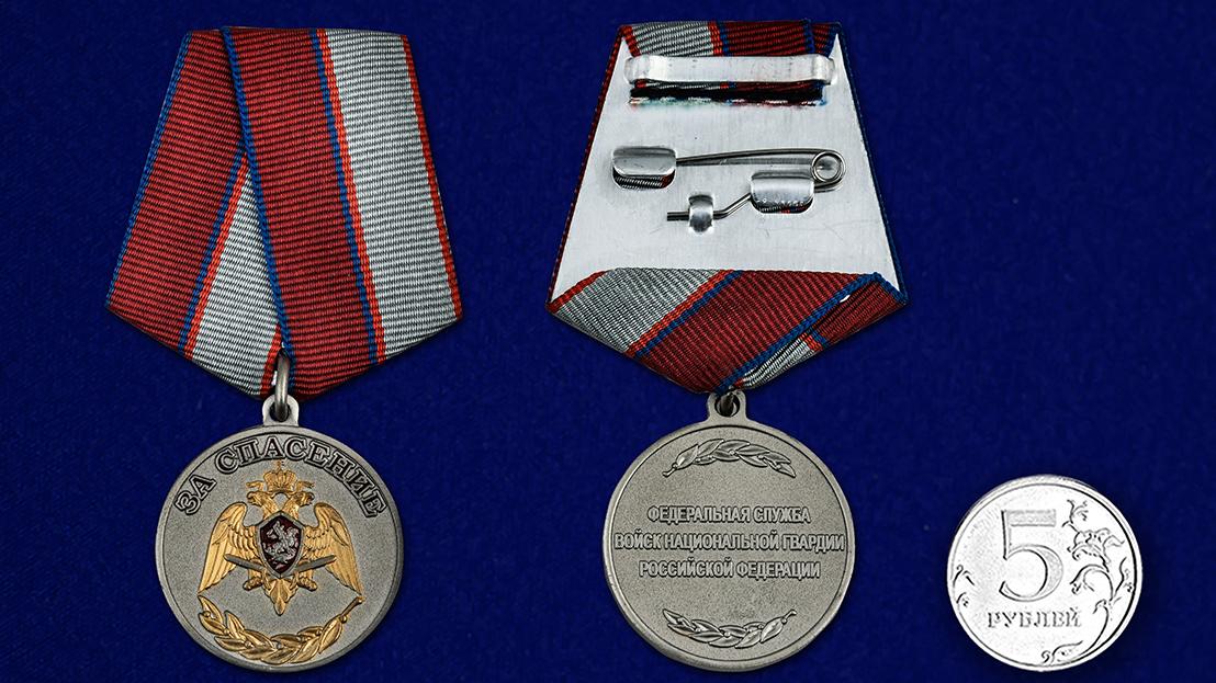 Медаль с символикой Росгвардии За спасение - сравнительный вид