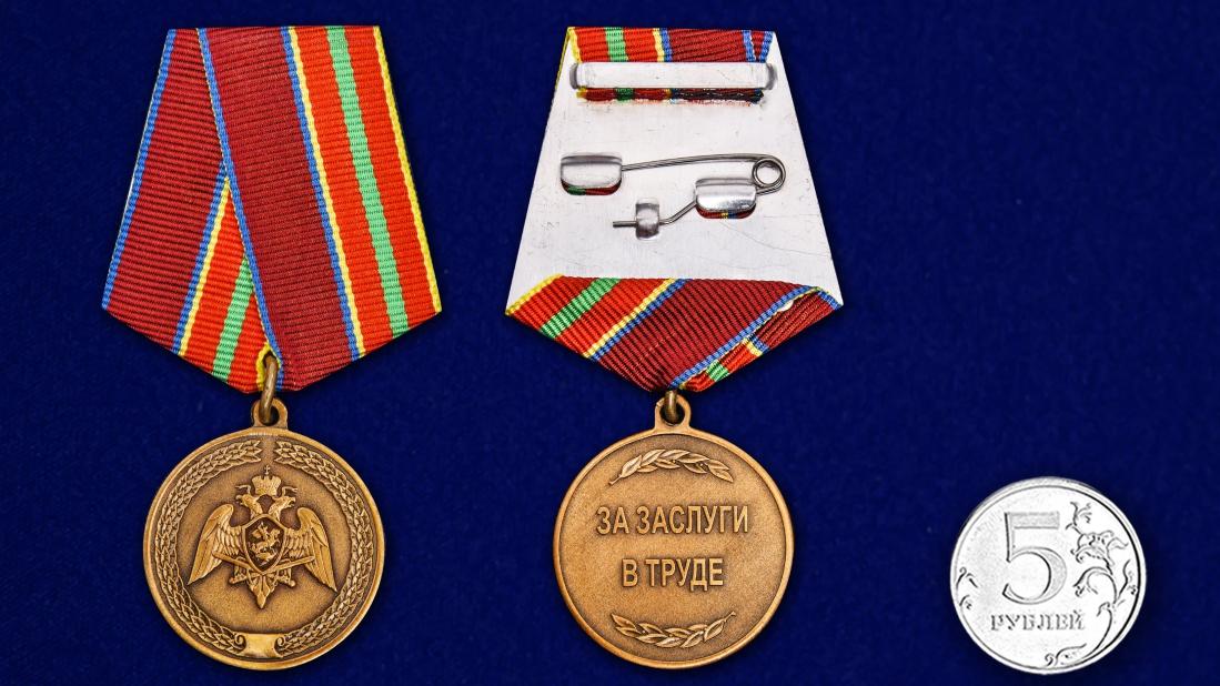 Медаль с символикой Росгвардии За заслуги в труде - сравнительный вид