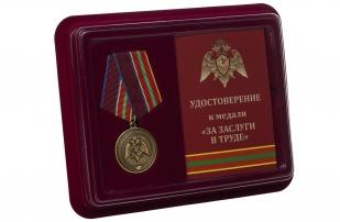 Медаль с символикой Росгвардии За заслуги в труде - в футляре с удостоверением