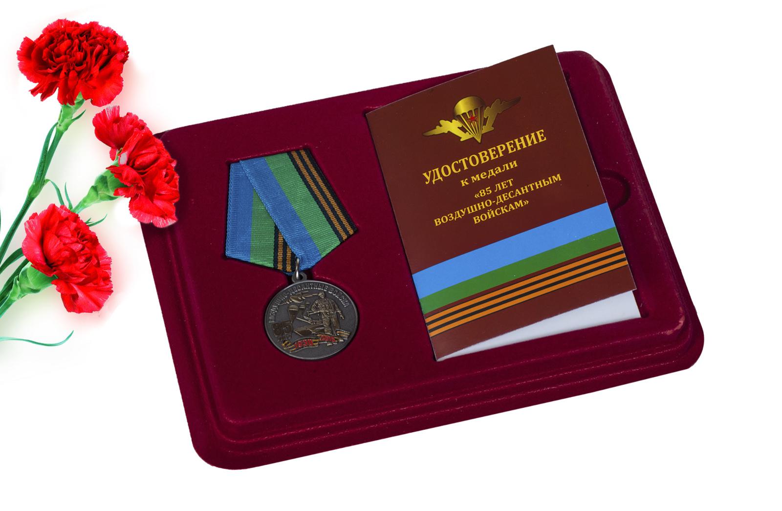 Купить медаль с символикой ВДВ в бархатистом футляре оптом выгодно