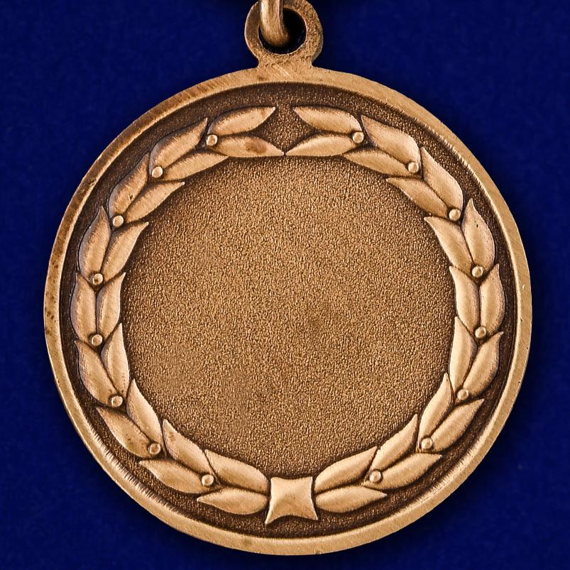 Медаль с танками За службу в Танковых войсках-оборотная сторона