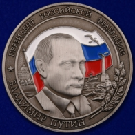 Медаль с В. Путиным (настольная)