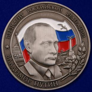 Настольная медаль Владимир Путин Президент РФ