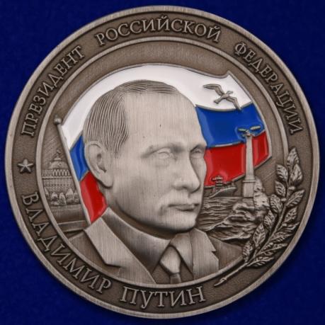Медаль с В. Путиным