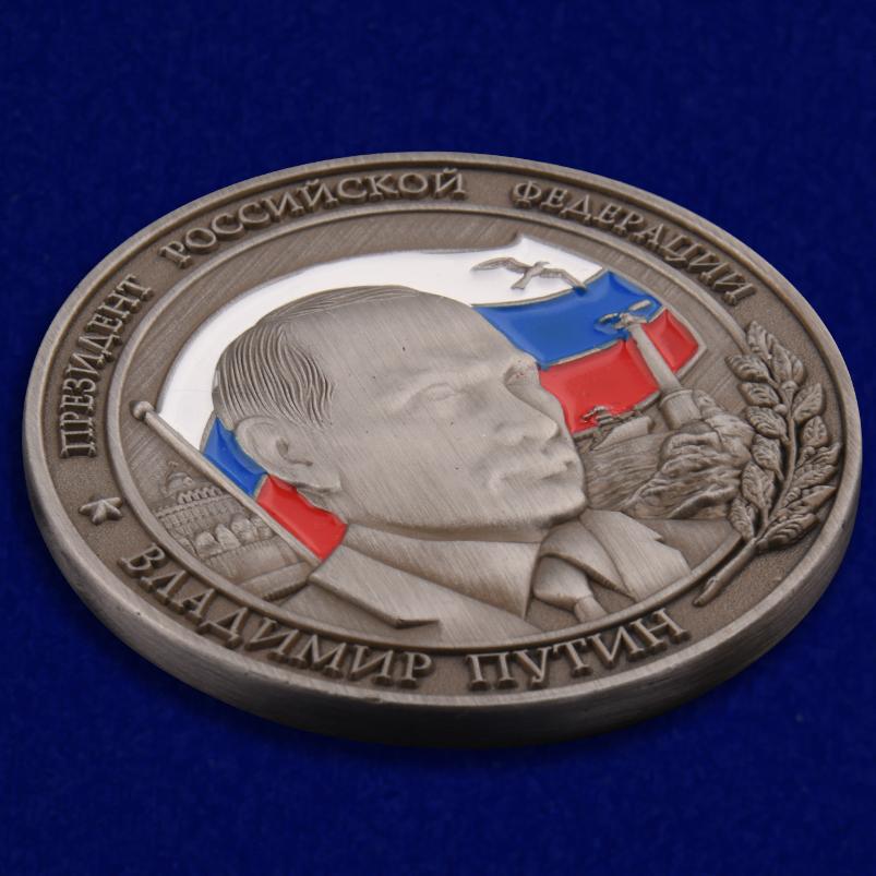 Купить медаль с В. Путиным