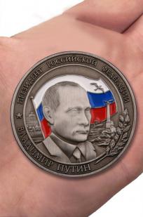 Заказать медаль с В. Путиным