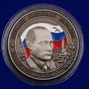 Медаль с В. Путиным с доставкой