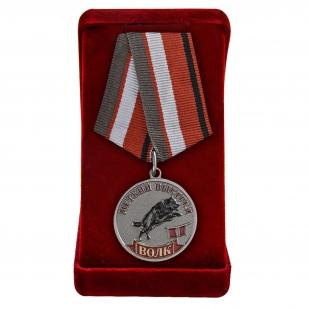 """Медаль """"Волк"""" в подарок охотнику"""