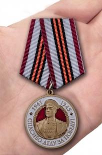 """Медаль с Жуковым """"Спасибо деду за Победу!"""" - вид на руке"""