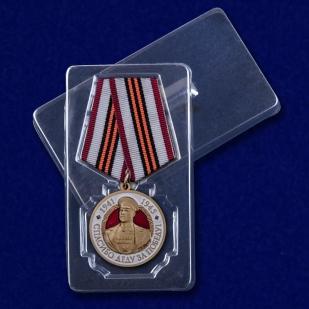 """Медаль с Жуковым """"Спасибо деду за Победу!"""" в прозрачном пластиковом футляре"""