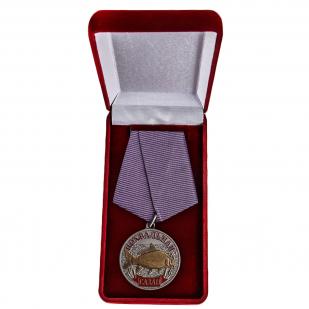 "Медаль ""Сазан"" в футляре"