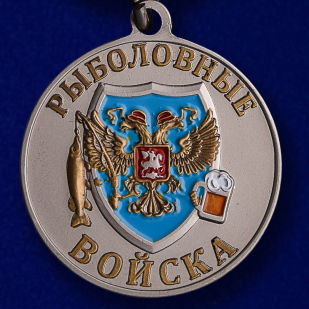 """Медаль """"Сазан"""""""