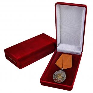 """Медаль """"Щука"""" купить в Военпро купить в Военпро"""