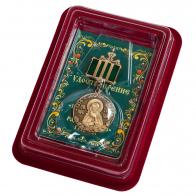 Медаль Сергия Радонежского 1 степени в красивом футляре из флока