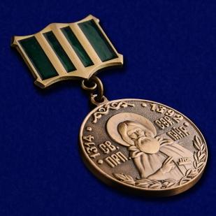 Медаль Сергия Радонежского 1 степени в красивом футляре из флока - общий вид