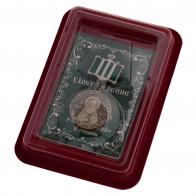 Медаль Сергия Радонежского 2 степени в красивом футляре из флока