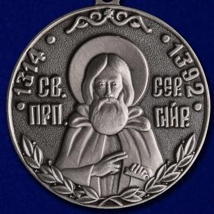Купить медаль Сергия Радонежского 2 степени в красивом футляре из флока