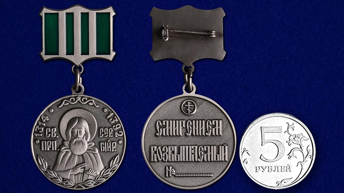Медаль Сергия Радонежского 2 степени в красивом футляре из флока - сравнительный вид