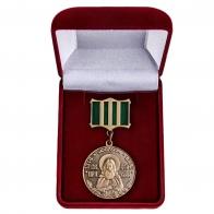 Медаль Сергия Радонежского1-й степени