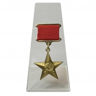 Медаль Серп и Молот на подставке